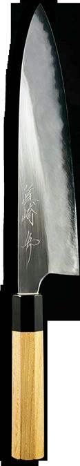 Fine Japanese Cutlery